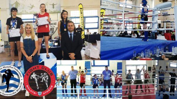 Fight Club Γαλάτσι: Τέσσερις «πρωτιές» στο Πανελλήνιο κύπελλο Muay Thai