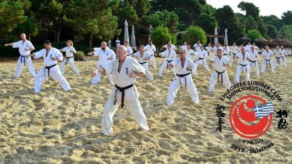 Το ελληνικό Summer Camp του Shinkyokushinkai επιστρέφει στην Σκιάθο