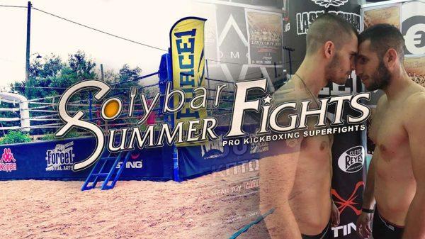 Solybar Summer Fights: Ολοκληρώθηκε η ζύγιση – Όλα έτοιμα για μια μεγάλη βραδιά (ΦΩΤΟ)