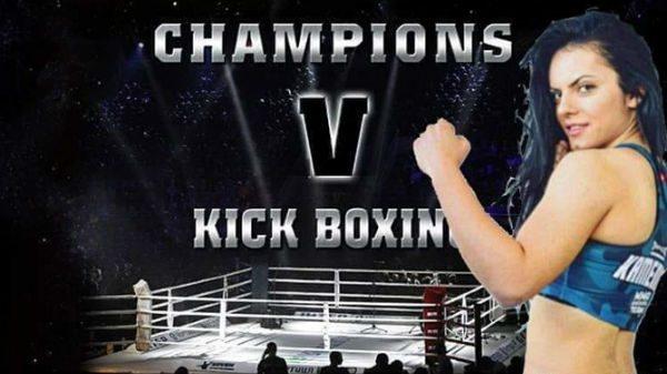 Hall of Champions: Ανακοίνωσε Χριστίνα Καμενίτσα