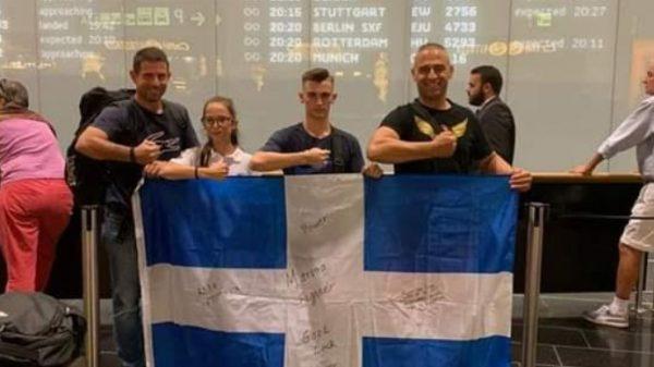 Εξαιρετική εμφάνιση των Gerontis Fighters στο πανευρωπαϊκό πρωτάθλημα της WAKO