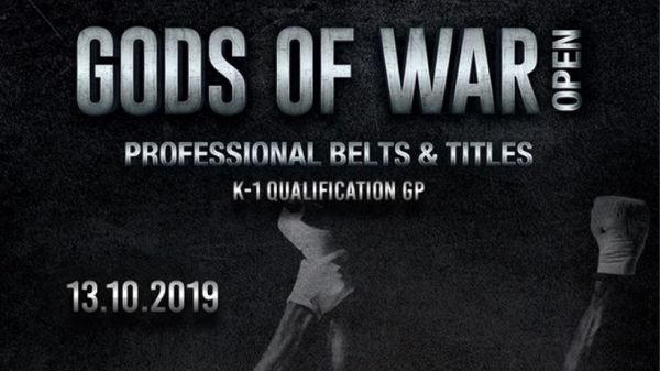 Gods of War Open στις 13 Οκτωβρίου